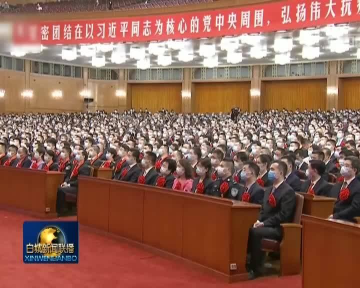 习近平总书记在全国抗击新冠肺炎疫情表彰大会上的讲话在我市社会各届反响热烈