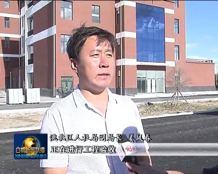 《新时代 新作为 新篇章——在习近平中国特色社会主义思想指引下》专栏:做实民生工程  奔向小康生活