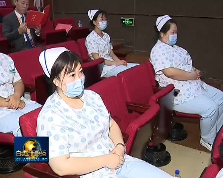 白城市洮南神经精神病医院举行建院70周年庆祝大会