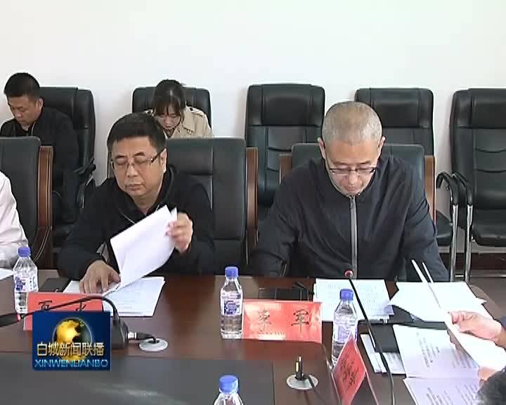 我市召开贯彻落实《中国共产党政法工作条例》工作专题会