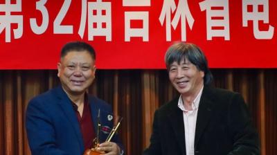 """集安市融媒体中心荣获""""丹顶鹤""""专题电视文艺类奖项!"""