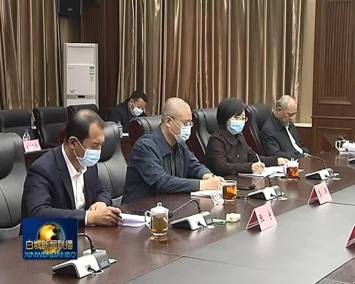 市委全面依法治市委员会第二次会议召开