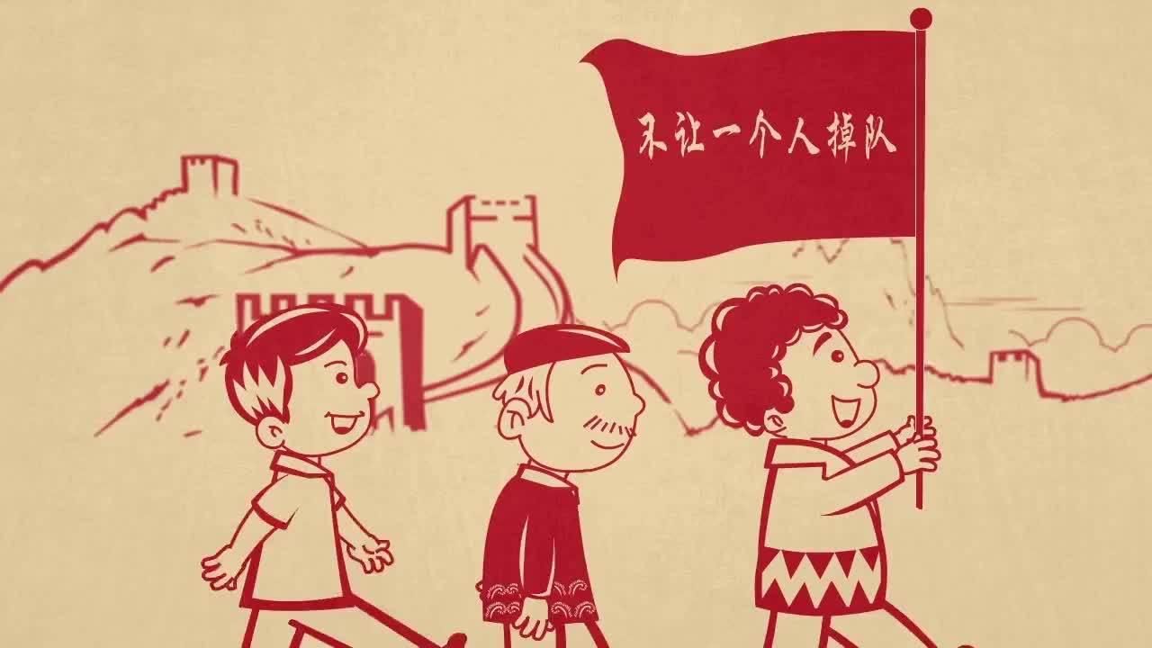 广电公益-扶贫攻坚与你一路同行