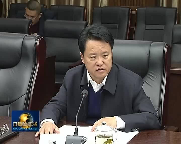 市委书记庞庆波主持召开落实全面从严治党主体责任约谈会议