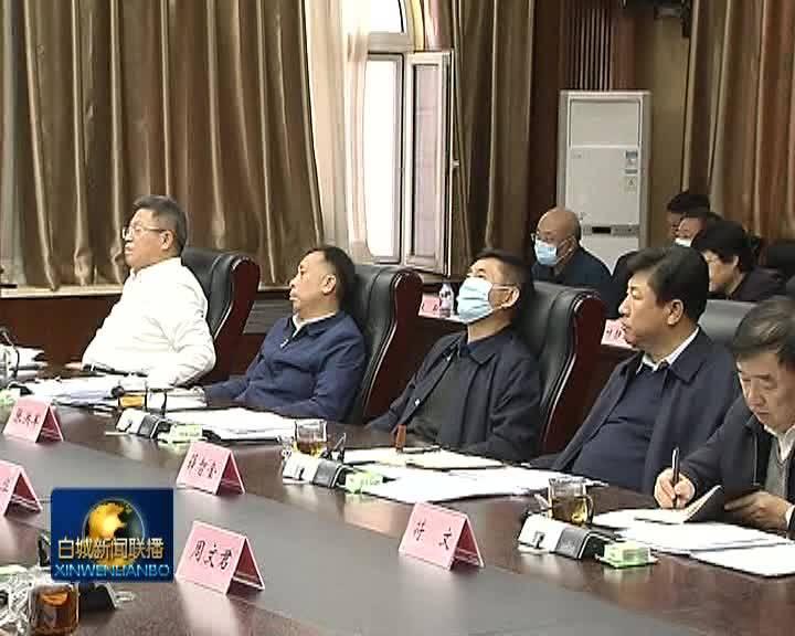 市委召开今年第24次常委会