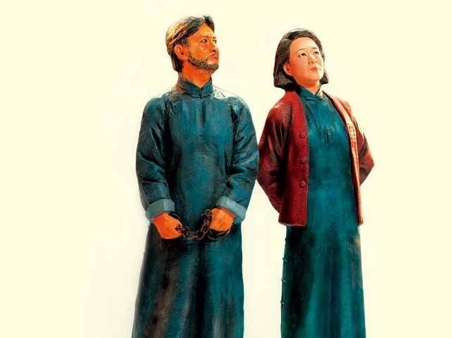 圆梦路上 共产党人