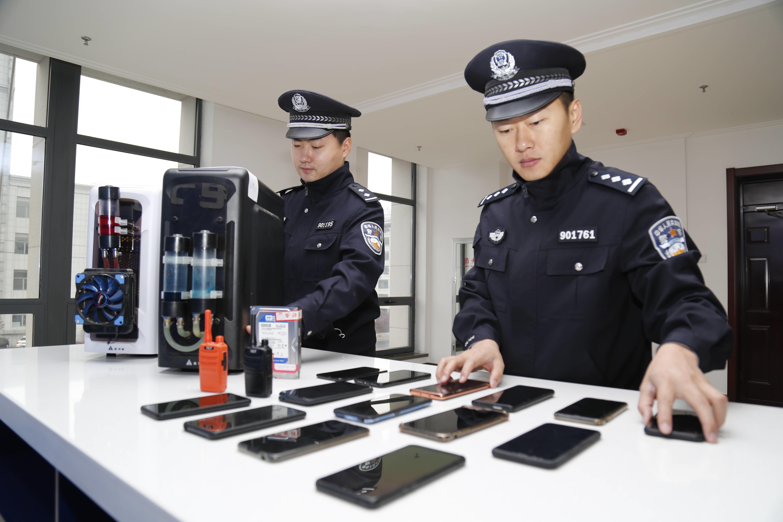网络刷单 鬼影重重 延吉警方破获一起电信诈骗案件