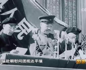 抗美援朝保家卫国(十九):胜利凯旋
