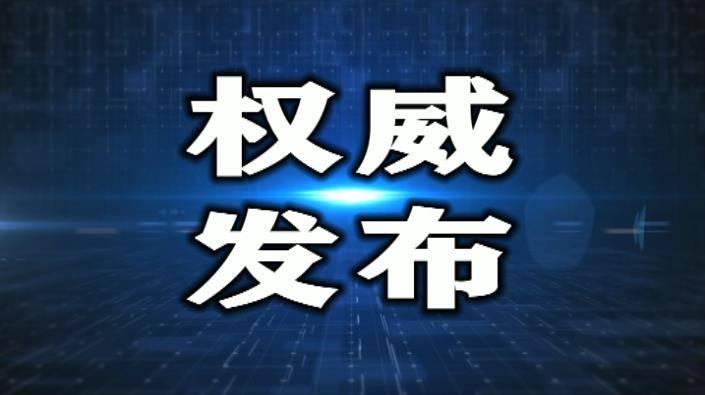 风雨同舟圆梦文明城——写在延吉加冕全国文明城之际