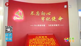 延吉市在全国精神文明建设表彰大会上获多项荣誉