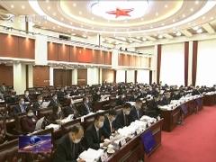 省十三届人大常委会举行第二十五次会议
