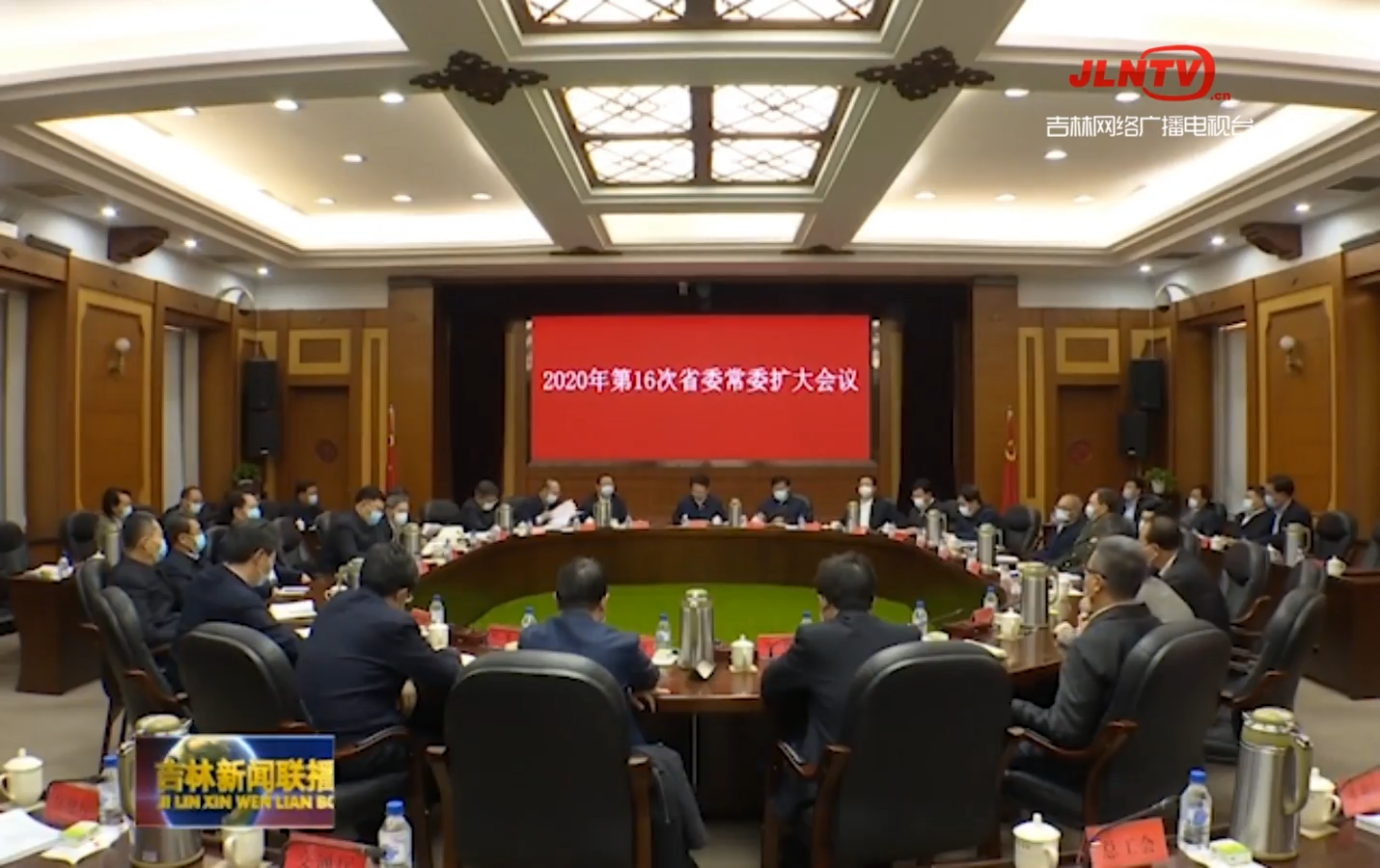 景俊海在省委常委扩大会议上强调 深入贯彻落实习近平法治思想 全面开创法治吉林建设新局面
