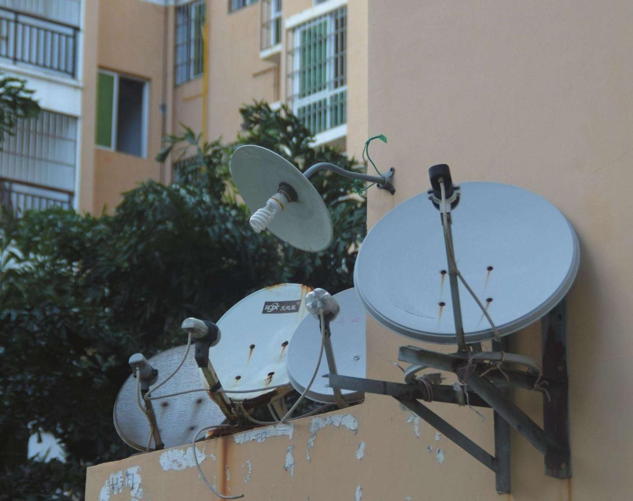 【通告】前郭县非法安装和使用卫星地面接收设施专项治理工作领导小组办公室关于清理整治非法安装和使用卫星地面接收设施的通告