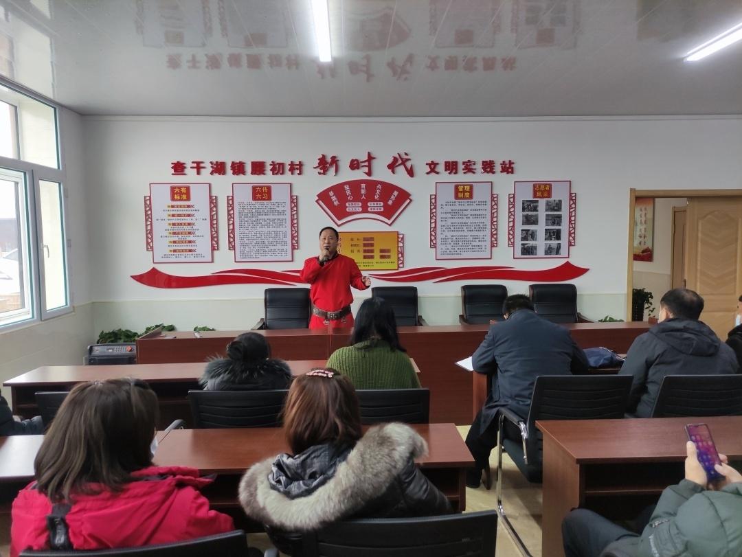 前郭县新时代文明实践中心创新形式宣传党的十九届五中全会精神