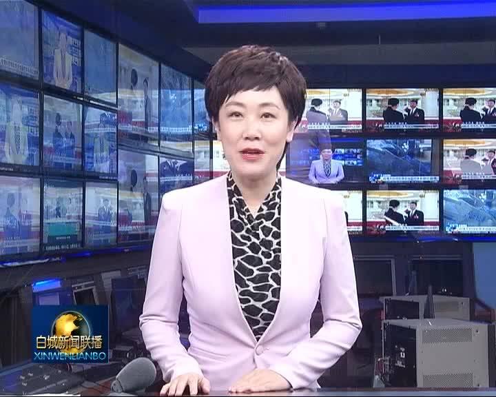 2021.1.16 白城新闻联播