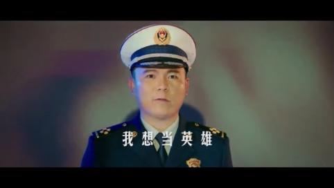 泪奔!消防员的心里话:我想当英雄,但请别给我机会