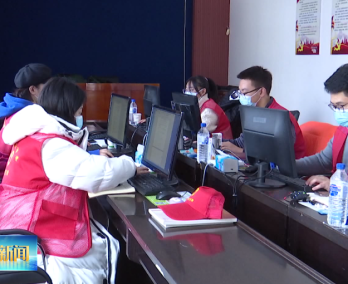 """团市委""""集小青""""志愿服务队:为疫情防控工作注入青春力量"""