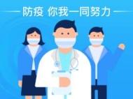 【健康科普】特殊人群防控指南之老人篇