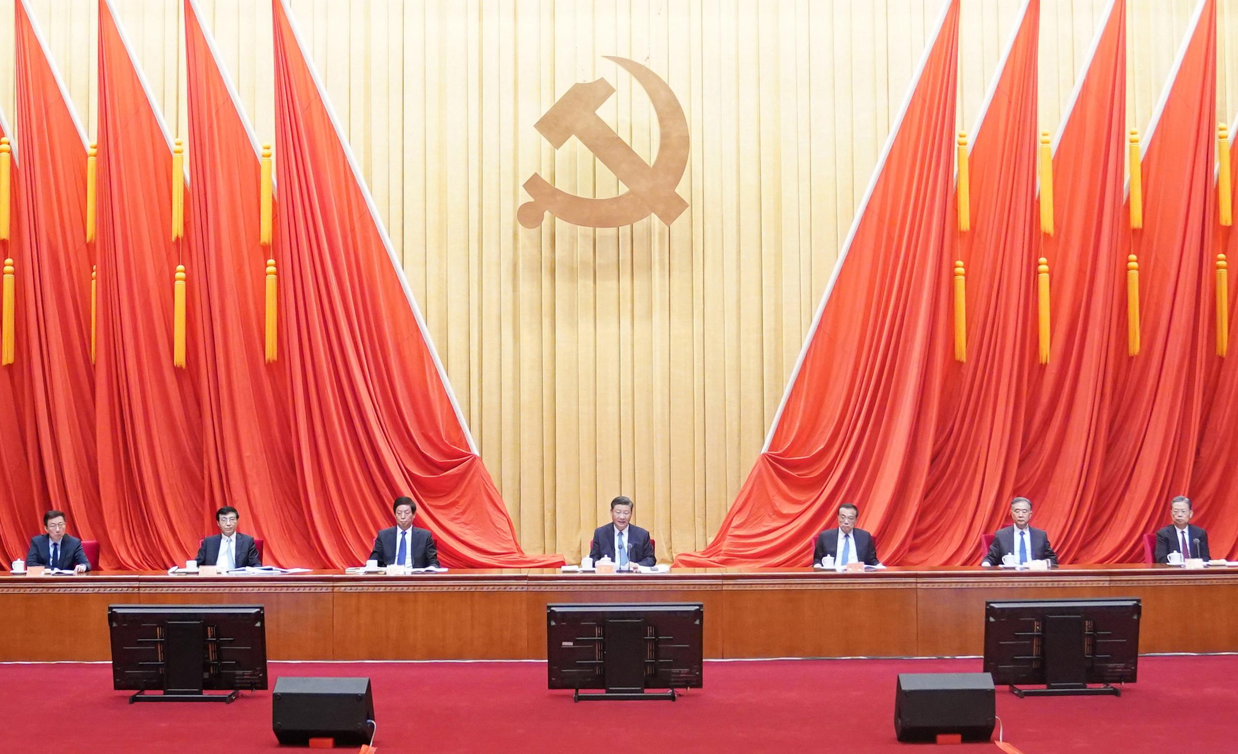 中国共产党第十九届中央纪律检查委员会第五次全体会议公报