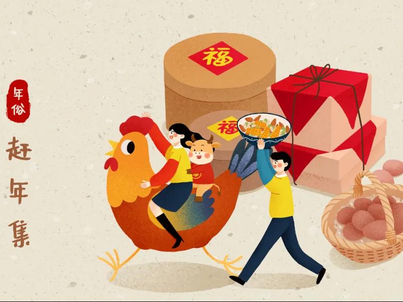 腊月廿七|今晚吃鸡!