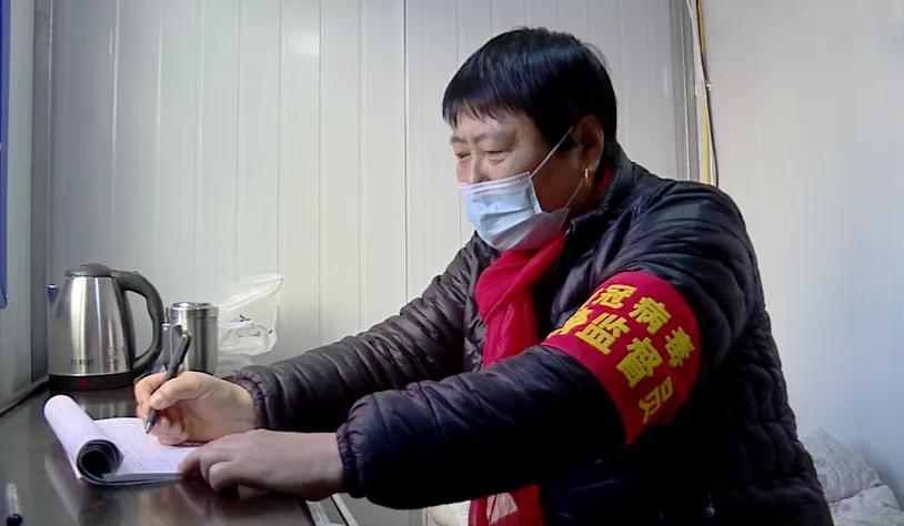 【众志成城 防控疫情】先进典型人物——赵桂香