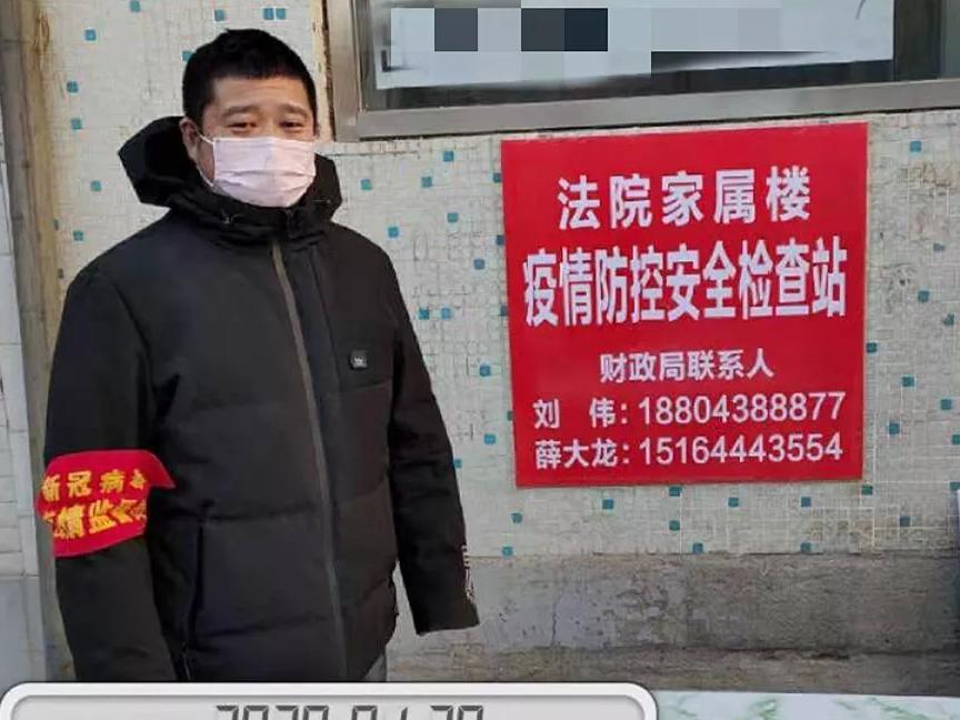 【众志成城 防控疫情】先进典型人物——薛大龙