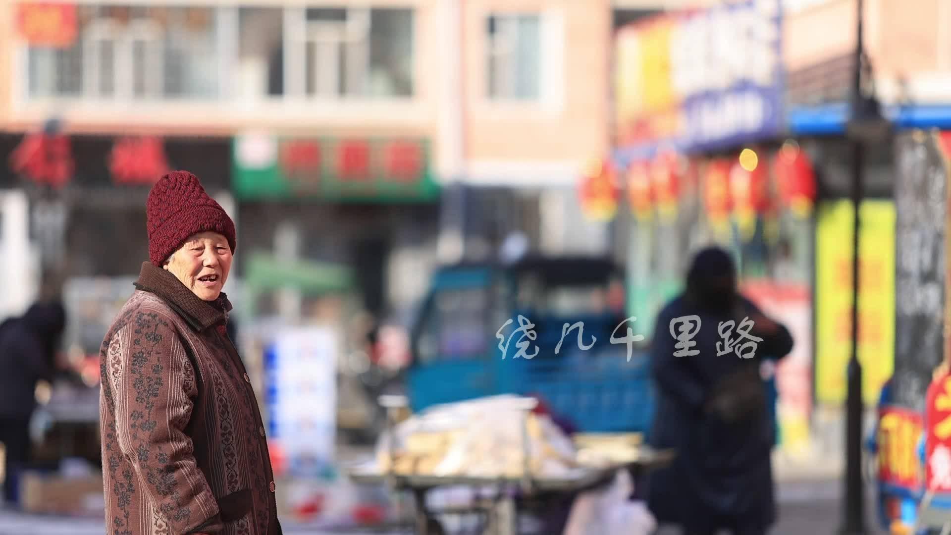 【网络中国节•元宵 】愿你幸福