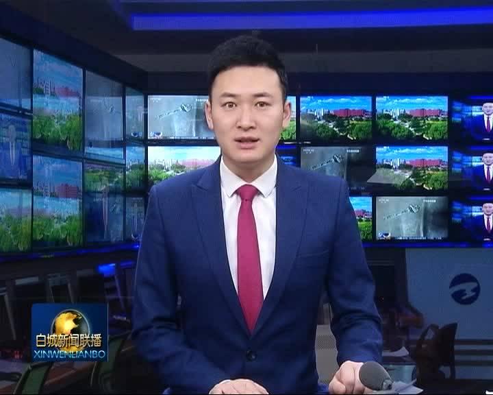 2021.2.27 白城新闻联播
