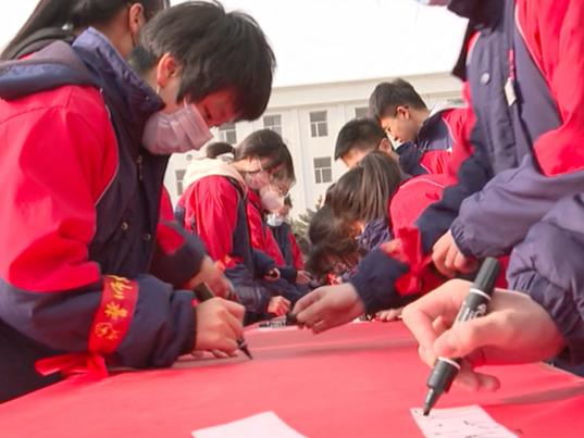 决战百天 卓立巅峰——前郭县第五中学举行2021年高考百日誓师大会