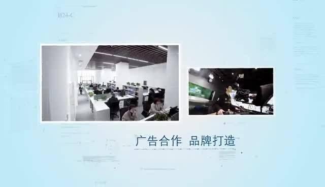 微视频丨前郭融媒与您携手共赢