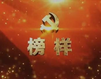 《榜样5》专题节目榜样事迹(完整版)