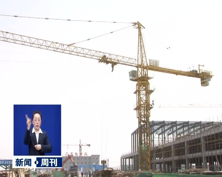 2021.4.4 白城新闻周刊