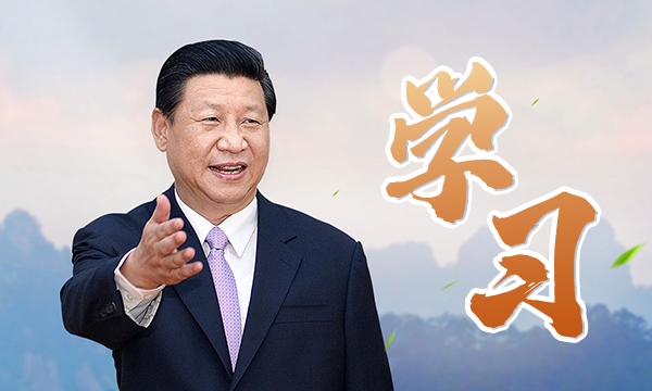 """三国领导人视频峰会 习近平再发""""中国强音"""""""