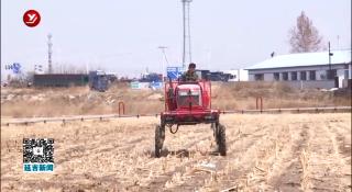 农业农村部门推广保护性耕作技术