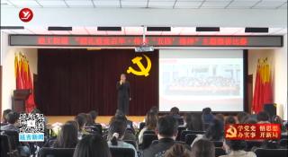 延吉市各街道开展形式多样的党史教育活动