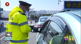 延吉市专项整治出租车不文明行为