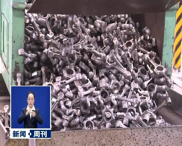 2021.4.25 白城新闻周刊