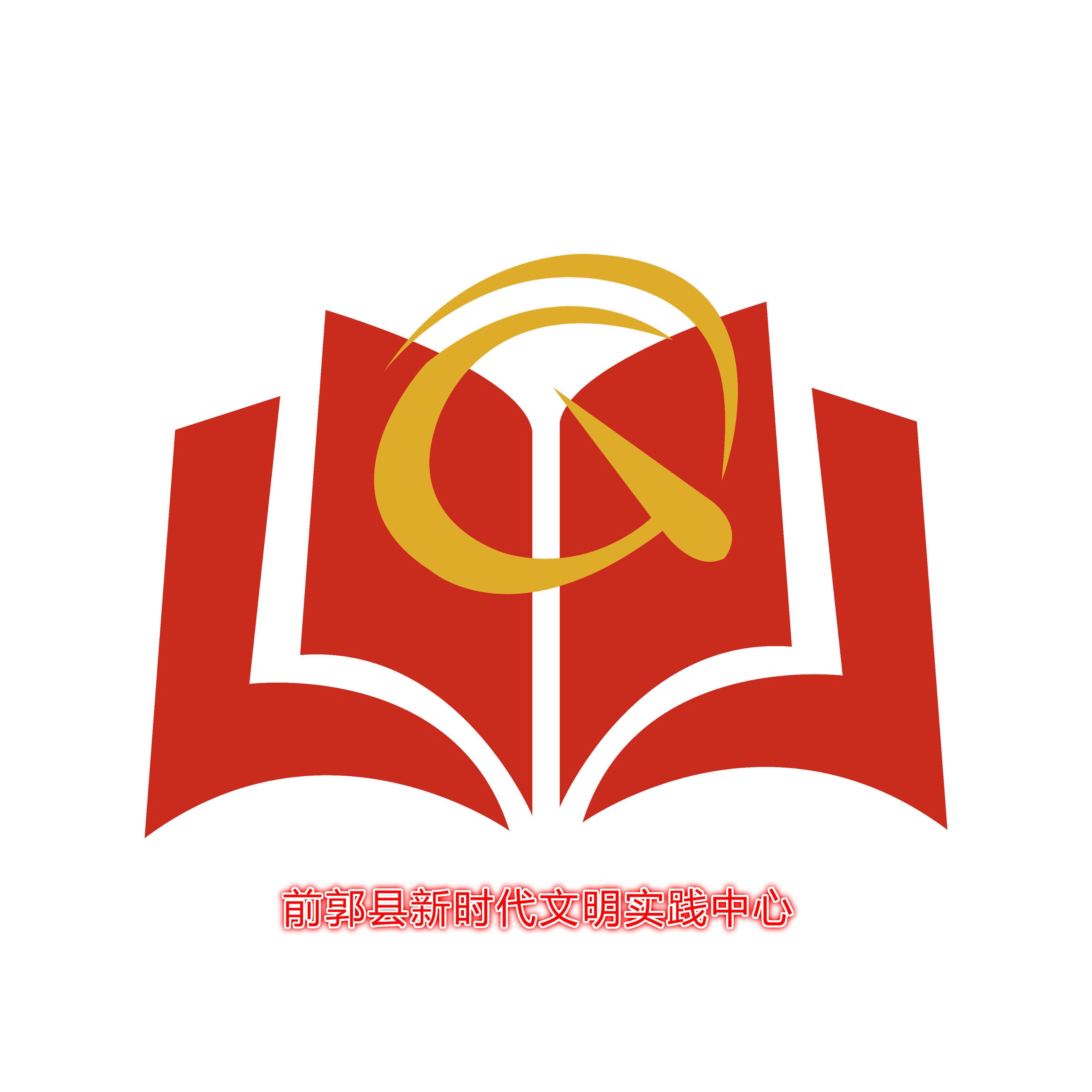 【我为群众办实事】前郭县图书馆携手粉笔教育开展公益赠书活动