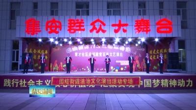 育才社区开展庆祝建党百年文艺演出活动