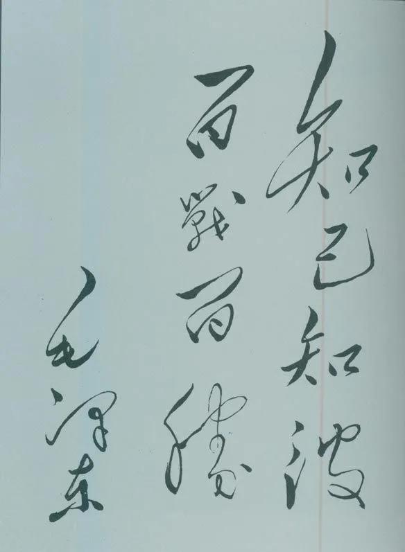 【奋斗百年路 启航新征程】党史百年天天读 · 5月5日