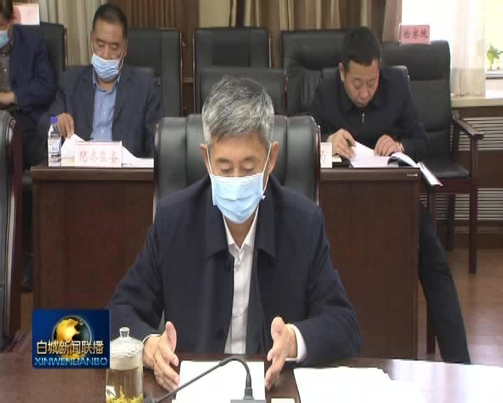 市委党的建设工作领导小组会议召开