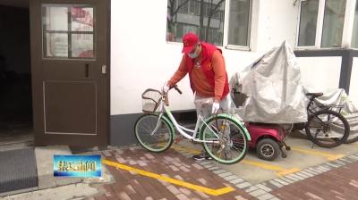 九台农商银行集安支行联合云峰社区开展志愿服务活动