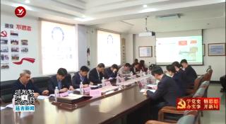 延边州委党史学习教育第二巡回指导组到延吉市指导工作