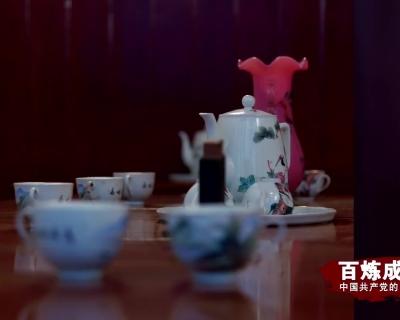 《百炼成钢:中国共产党的100年》第五集:从石库门到南湖