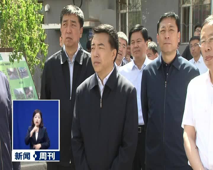 2021.5.23 白城新闻周刊