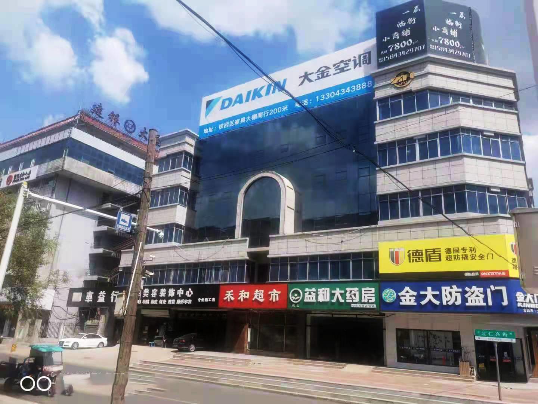 四平繁华的商业中心独立综合楼(原英城商场)招商