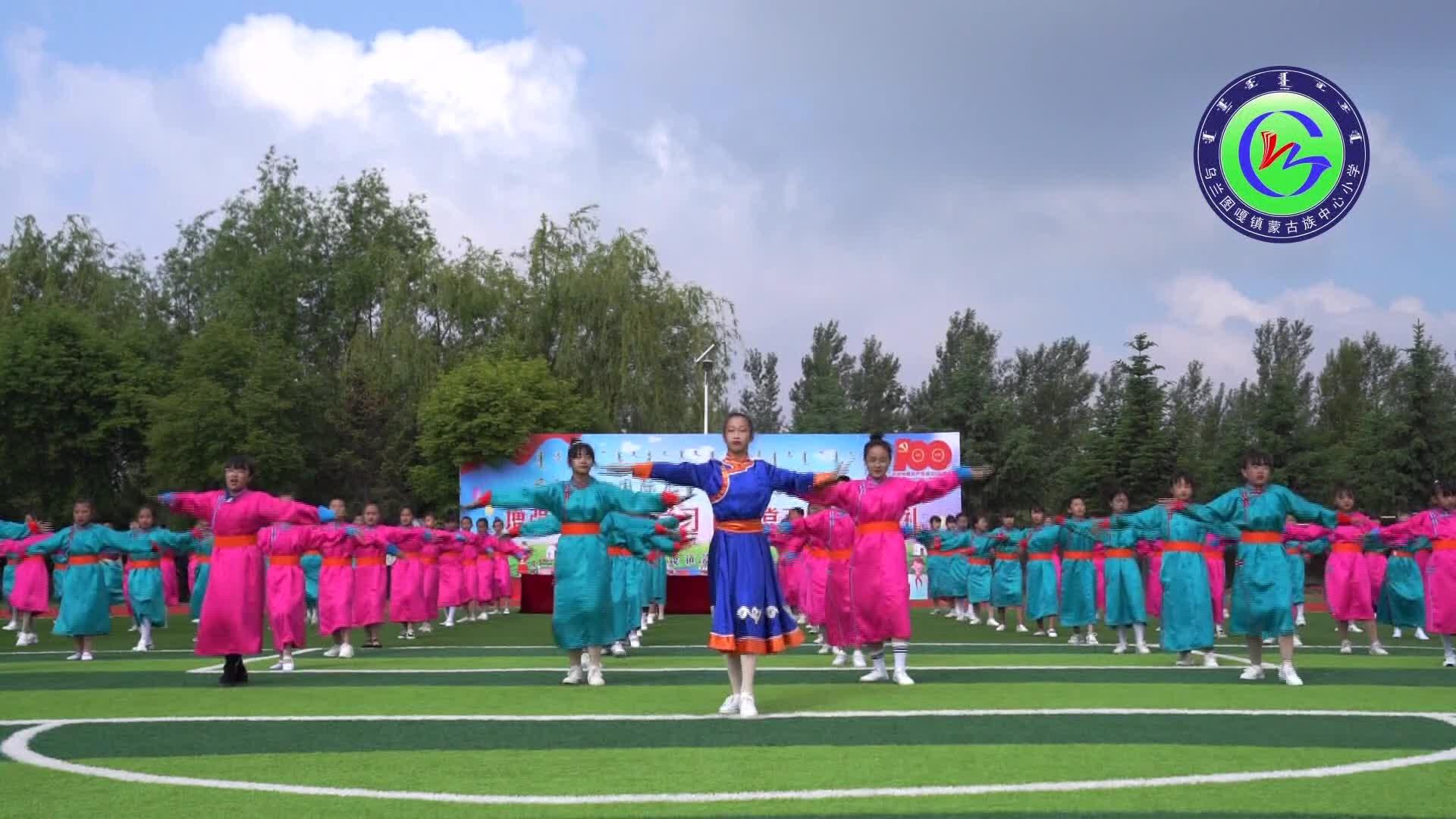 《十二生肖》——前郭县乌兰图嘎镇蒙古族中心小学特色课间操