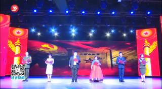 延吉市丹英社区举办大型音乐会 庆祝建党100周年