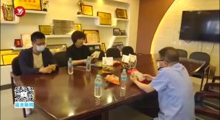 延吉市场监管部门开展粽子生产企业质量监督检查