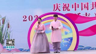 """""""我爱家乡 爱唱延边歌曲""""活动落幕"""